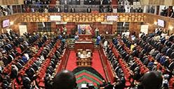 Kenyan gambling bill