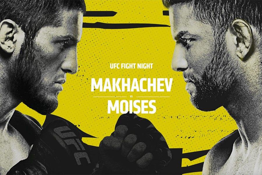 UFC Vegas 31 main event preview