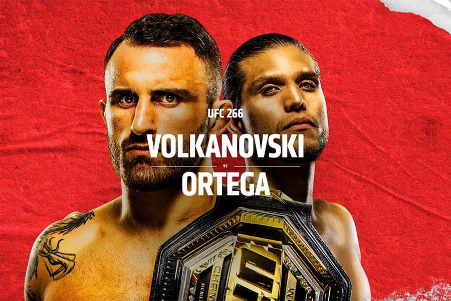 Volkanovski vs Ortega betting tips