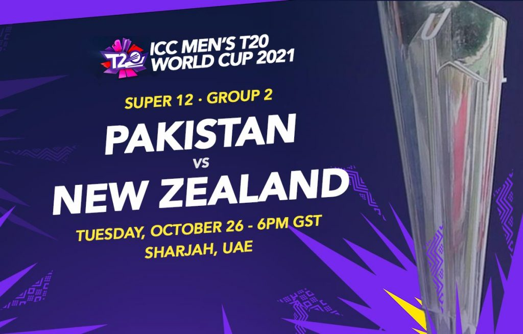 T20 World Cup tips